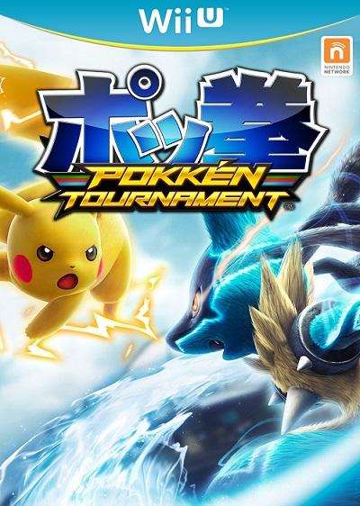 Juego Pokken Tournament Wii U Tienda En Linea Kemik Guatemala