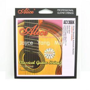 Cuerda Alice para guitarra classica # 1 10 piezas negras