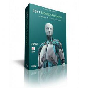 Antivirus ESET NOD32 Maestro/Estudiante 1 Año
